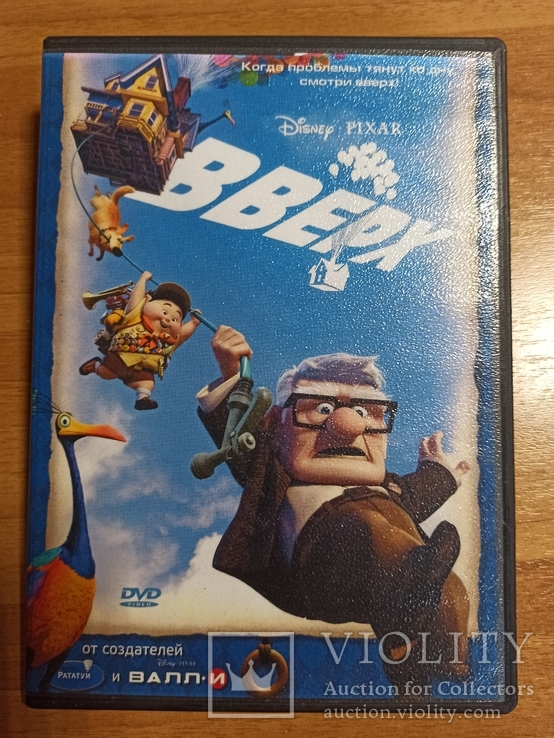 DVD Вверх, фото №2