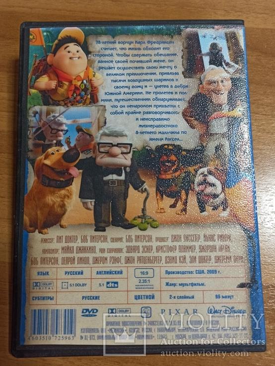 DVD Вверх, фото №3