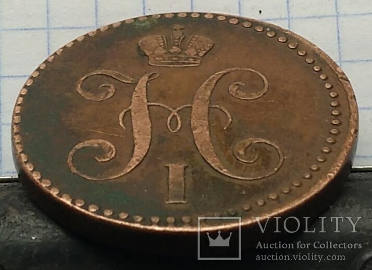 2 копейки 1844 года, фото №4
