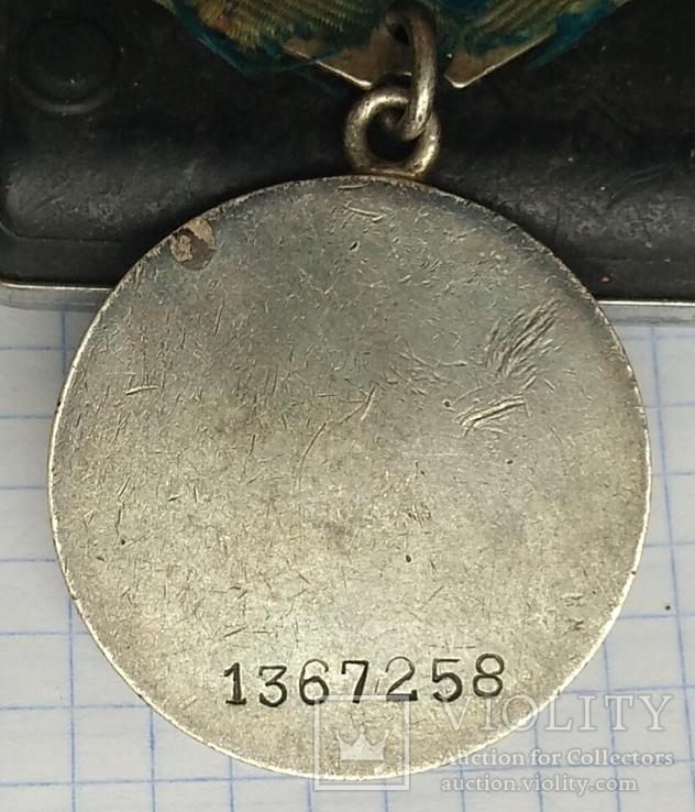 Медаль За Отвагу №1367258, фото №4