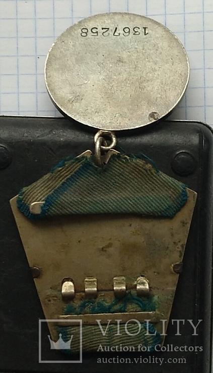 Медаль За Отвагу №1367258, фото №5