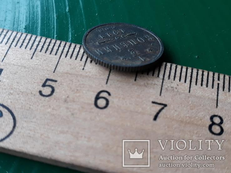 1/2 копейки 1911г. кабинетная, фото №6