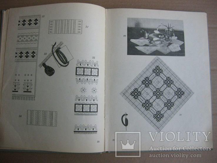 Рукоделие. Рубене. 1959, фото №6
