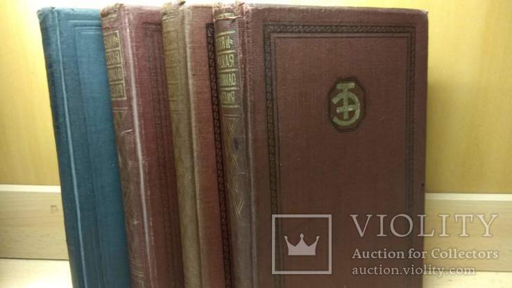 Тех. Энциклопедия 1932-34 гг. (4 тома), фото №2