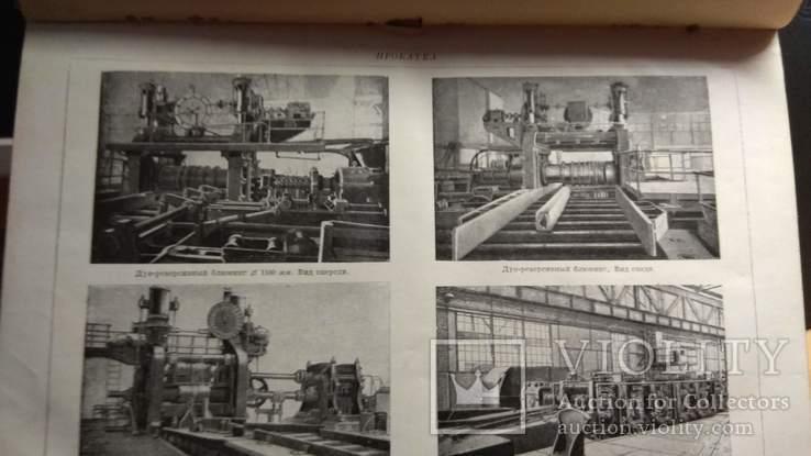 Тех. Энциклопедия 1932-34 гг. (4 тома), фото №12