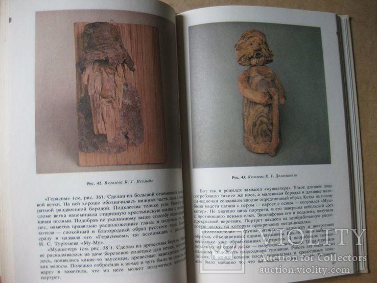 Лесная скульптура. Яковлев. 1988, фото №4