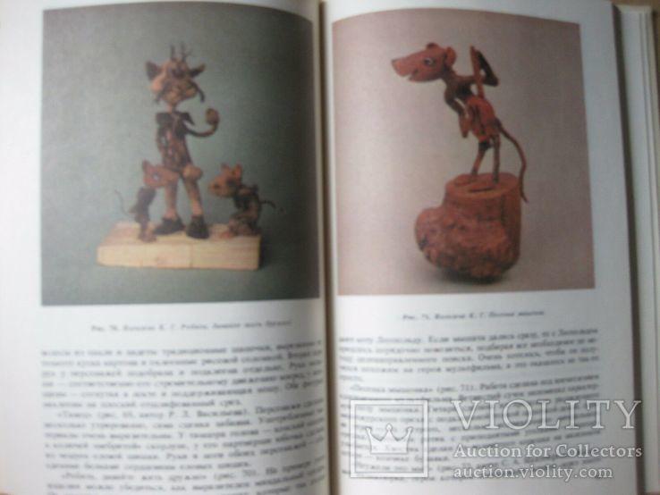 Лесная скульптура. Яковлев. 1988, фото №7