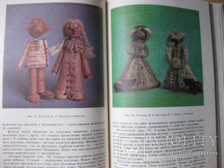 Лесная скульптура. Яковлев. 1988, фото №8