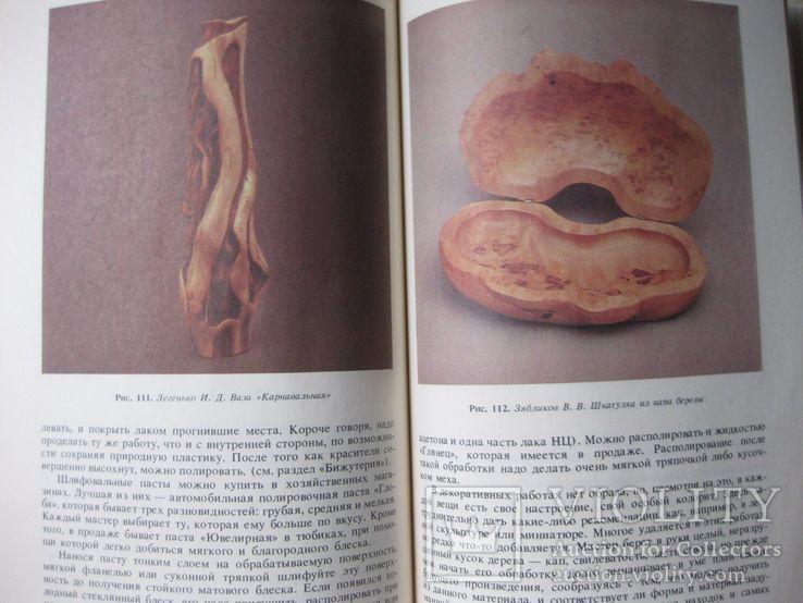 Лесная скульптура. Яковлев. 1988, фото №9