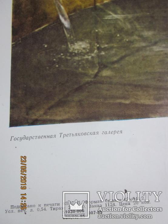 Подборка Репродукции., фото №6