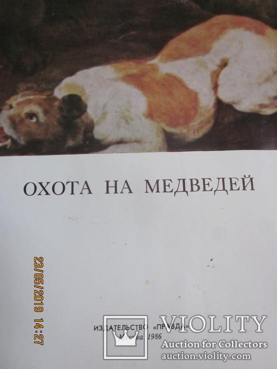 Подборка Репродукции., фото №10