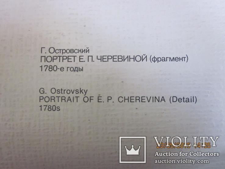 Подборка Репродукции., фото №13