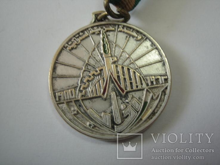 Медаль, фото №7
