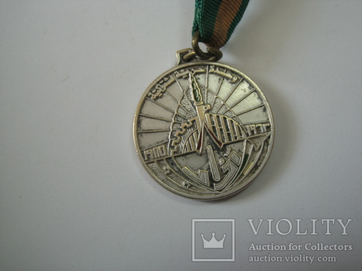 Медаль, фото №9