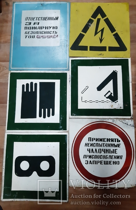 Таблички #2, фото №2