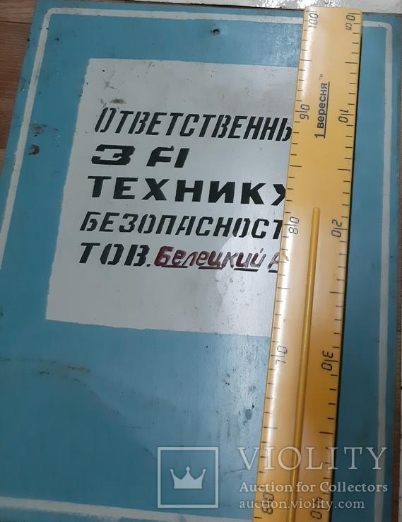 Таблички #2, фото №4