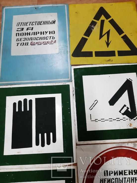 Таблички #2, фото №7