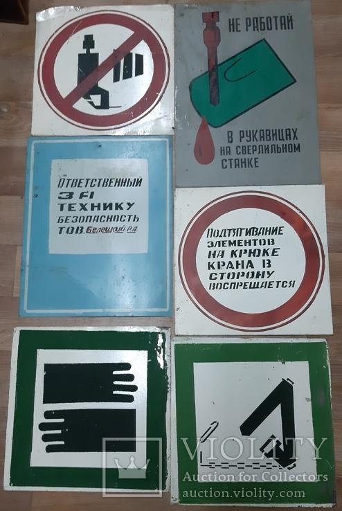 Таблички #1, фото №2