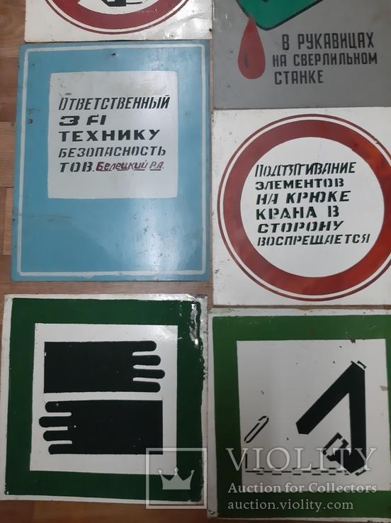Таблички #1, фото №3