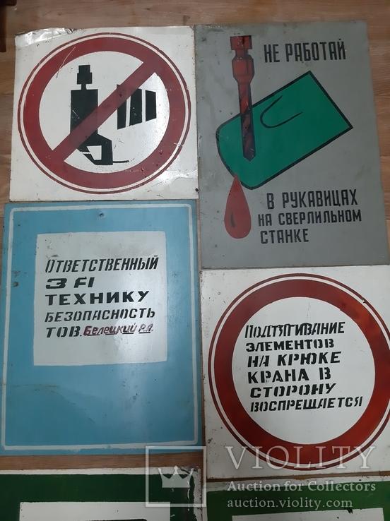 Таблички #1, фото №8