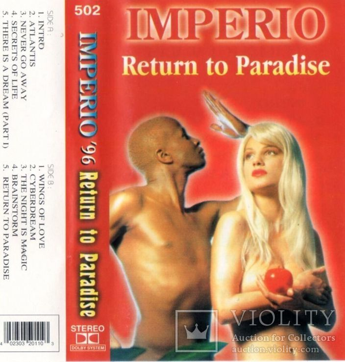 Imperio (Return To Paradise) 1996. (MC). Кассета. Music Box. Poland. Techno, фото №6