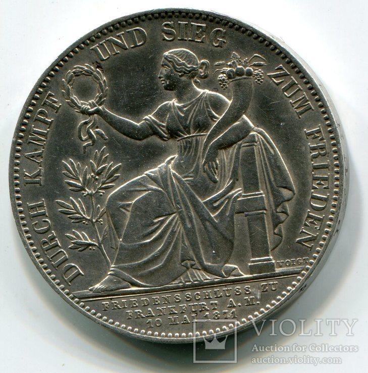 Бавария 1 талер 1871 года Победа Германии во Франко-прусской войне