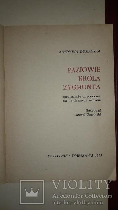 Самовчитель польської мови 1963, фото №8
