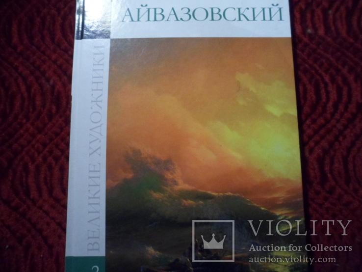 Книги., фото №10