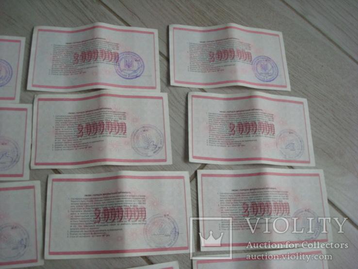Сертификат  на 2 000 000 карбованцев, фото №10