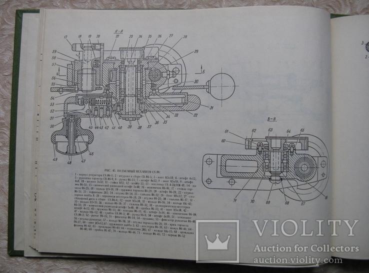 14.5 мм одиночная горно-вьючная зенитная установка. Альбом рисунков к руководству службы, фото №6