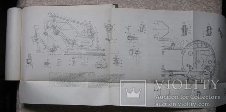 14.5 мм одиночная горно-вьючная зенитная установка. Альбом рисунков к руководству службы, фото №7