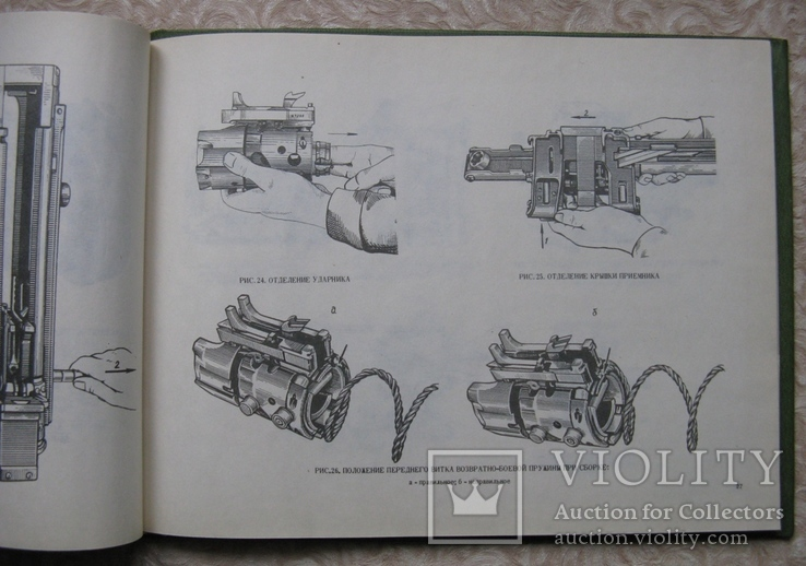 14.5 мм одиночная горно-вьючная зенитная установка. Альбом рисунков к руководству службы, фото №8