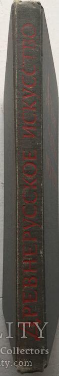 Древнерусское искусство XIV-XV вв. М. 1984, фото №8