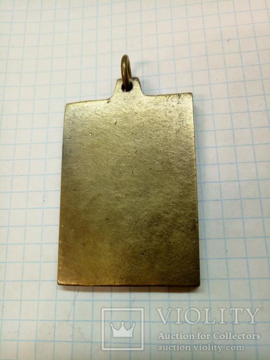 TIGER RELAYS - medal USA, фото №4