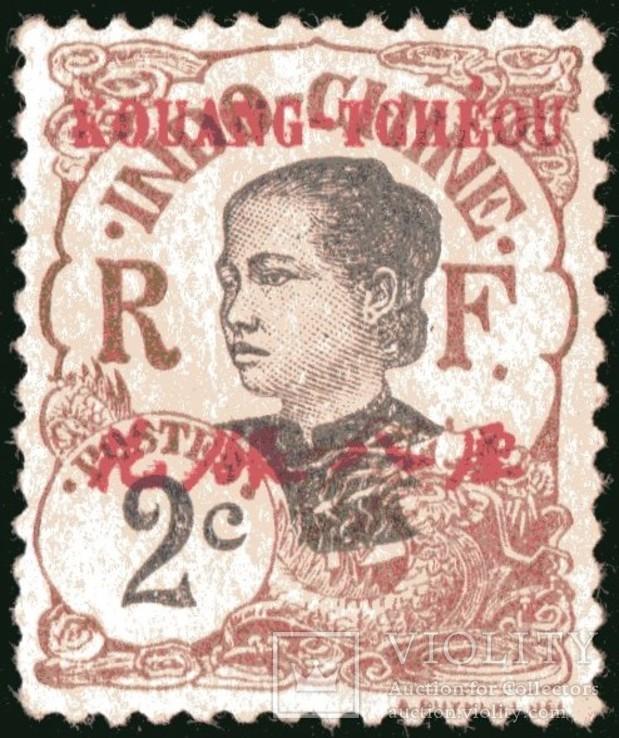 "Индокитай. Indochinese Postage Stamps Overprinted ""KOUANG-TCHEOU"", фото №2"