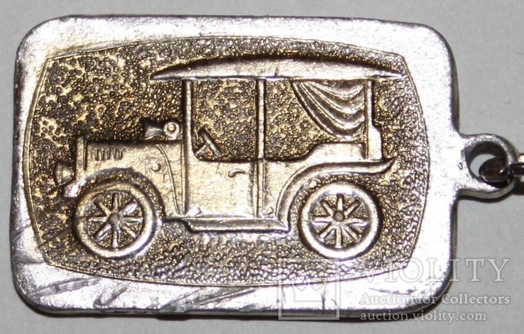 "7.Брелок ""Рига.Авто Руссо-Балт 1909 г."" 1970-80 гг., фото №3"