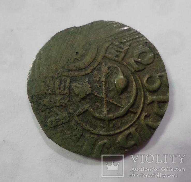 25 рублей Хорезм 1920-22 г., фото №4