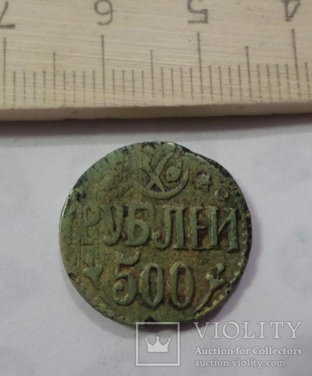 500 рублей Хорезм, фото №2
