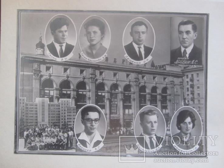 Харьковский Университет. Физический факультет. ( 19 фото ), фото №4
