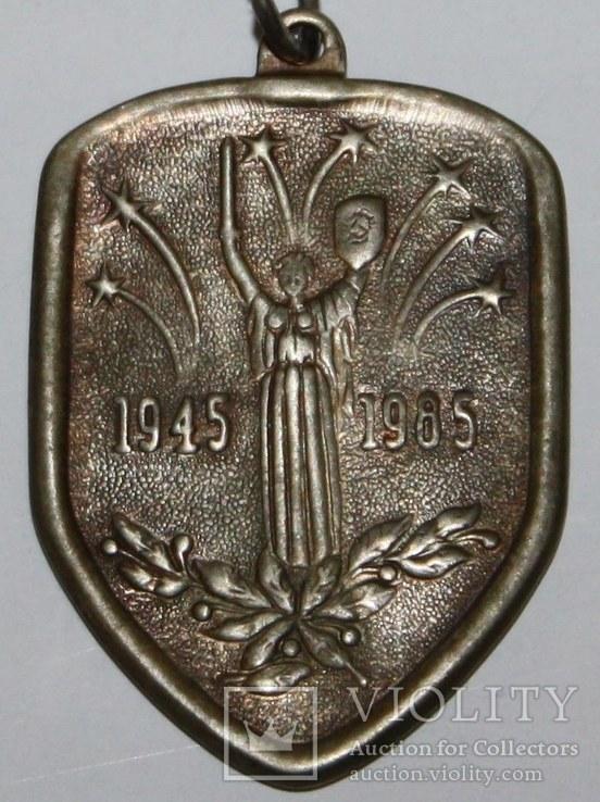 """38.Брелок """"Київ-місто герой 1945-1985"""" 1980-х, фото №3"""