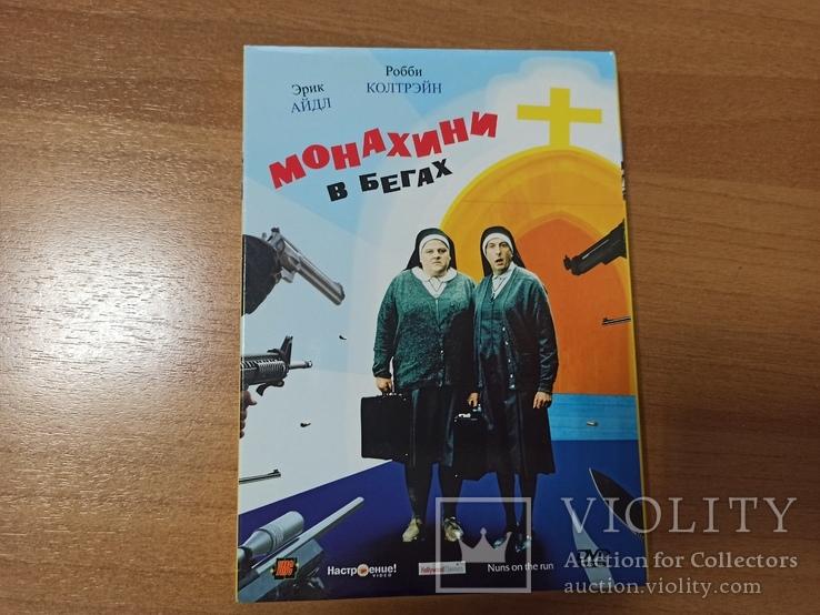 DVD Монахини в бегах, фото №2