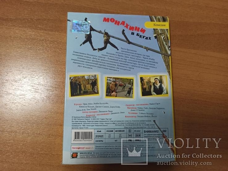 DVD Монахини в бегах, фото №3