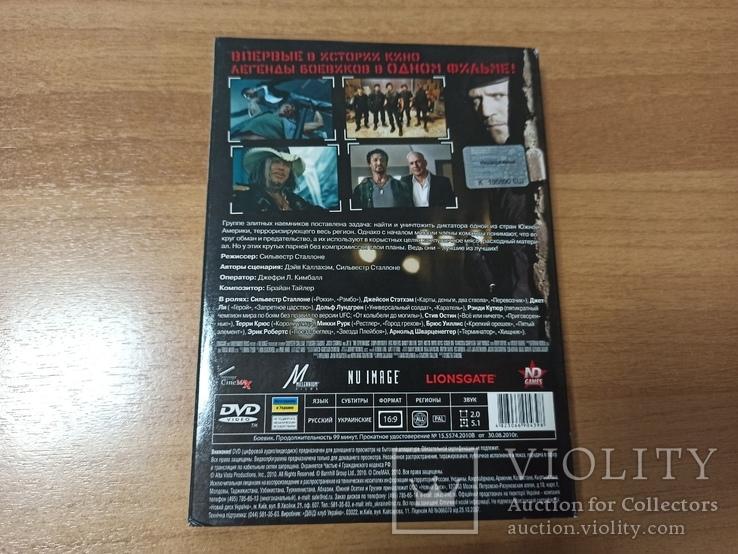 DVD Неудержимые, фото №3