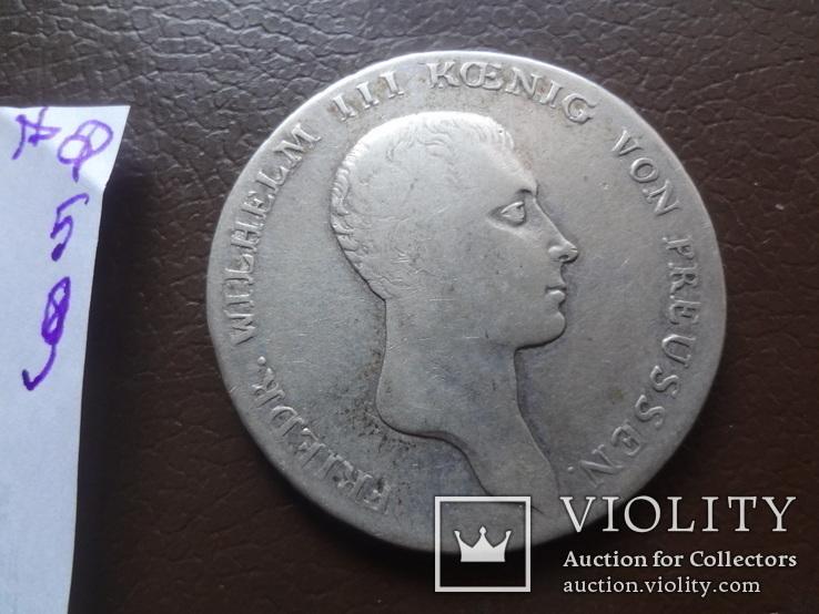 Талер  1814  Пруссия  серебро   (Ф.5.9) ~, фото №6