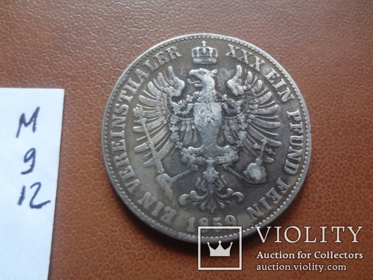 ТАЛЕР  1859  Пруссия  серебро  (М.9.12)~, фото №6