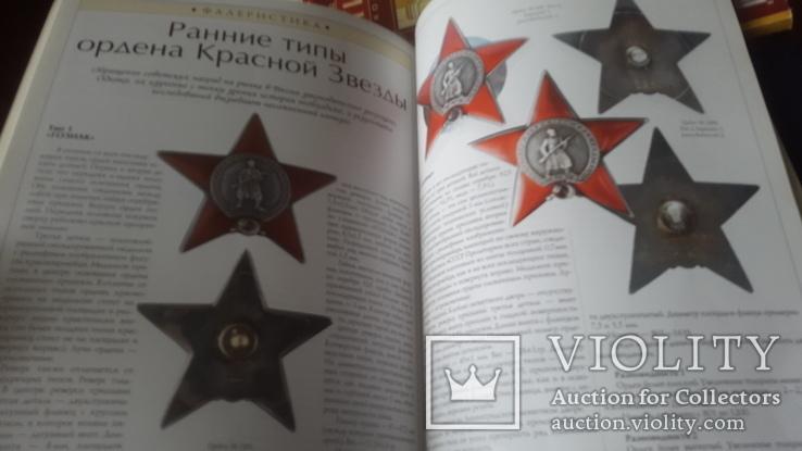 Подшивка журнала Антиквариат и коллекционирование за год, фото №4