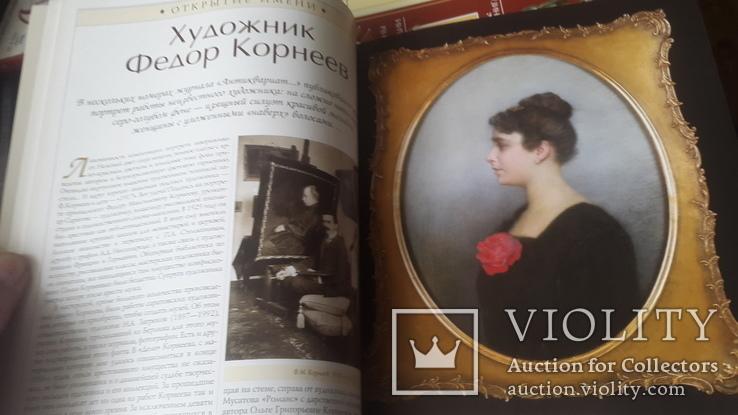 Подшивка журнала Антиквариат и коллекционирование за год, фото №6