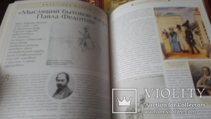 Подшивка журнала Антиквариат и коллекционирование за год, фото №9
