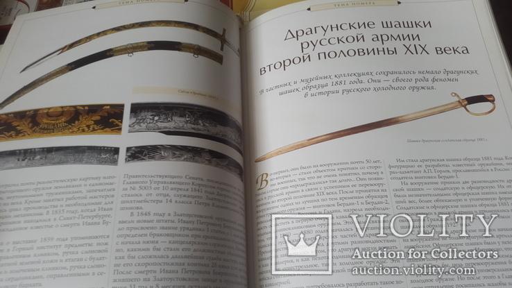 Подшивка журнала Антиквариат и коллекционирование за год, фото №11