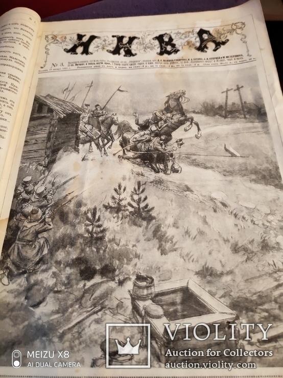 Полный комплект журнала Нива за 1915г Хроника мировой войны,, фото №3